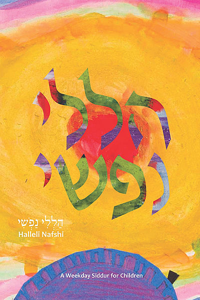 Halleli Nafshi - A Weekday Siddur for Children Book Cover