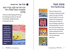 Morning Blessings, Halleli Nafshi, A Weekday Siddur for Children