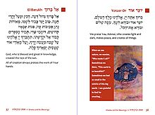 Shema and Its Blessings, Halleli Nafshi, A Weekday Siddur for Children