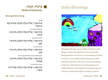 Daily Blessings, Halleli Nafshi, A Weekday Siddur for Youth