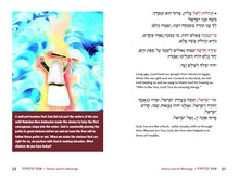 Shema and Its Blessings, Halleli Nafshi, A Weekday Siddur for Youth
